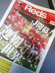 Reds2007